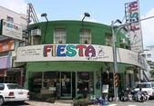 【台北天母】Fiesta Cafeteria拉丁美食~中南美洲特色料理‧親子餐廳有親子室:IMG_3905.jpg