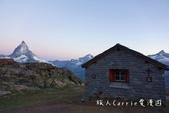 【瑞士旅遊】策馬特(Zermatt)馬特洪峰(Matterhorn)黃金日出 + 3100 Kulm:DSC09129.jpg