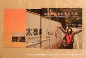 【相片書】myDesign雲端印刷網﹝蝴蝶相片書﹞~漂亮便宜又容易上手的相片書 :IMG_6532.jpg