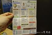 【嘉義美食】Leway 樂の本味-嘉義仁愛店~天然手作健康飲品‧選用初鹿鮮奶食材高檔‧芋頭牛奶西米露: