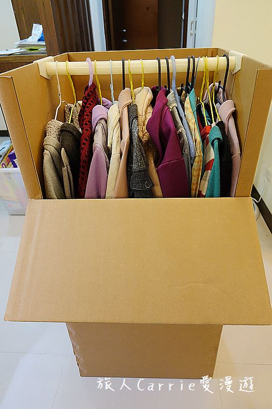 Boxful任意存-到府迷你倉庫【居家儲物收納】~親愛的,我把居家儲藏空間變成無限大了!: