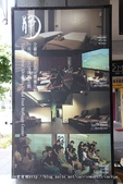 【臺北市松山區】靜足體養生館‧兒童腳底按摩~3D+檜香讓寶貝開心健康:IMG_3396.jpg