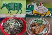 【馬來西亞詩巫旅遊】Sibu親子趴趴走〜永安亭大伯公廟‧中央市場‧三洋大廈‧詩巫夜市‧詩巫文化遺產中:15sibu food.jpg