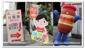 【高雄】2012高雄物產鹹酸甜遊學趣:03.jpg