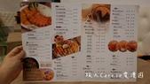 【台北士林美食】OTIS Café X RE紅包〜史上最好用的現金回饋APP回饋100%活動,捷運士:07DSC09161 (2).jpg