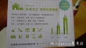 【產品】萊思Li-ZEY Comfosy 除菌宣言-愛寶貝抗菌噴霧系列~日本製居家健康好物:P1620347.jpg