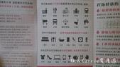 【產品】萊思Li-ZEY Comfosy 除菌宣言-愛寶貝抗菌噴霧系列~日本製居家健康好物:P1620351.jpg
