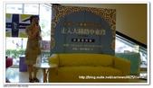 林婉美老夫子姐姐《走入大絲路中東段:以、巴、約、黎、敘五國19個世界遺產紀行》新書發表會:P1230405.jpg