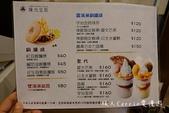 【台中美食】陳允寶泉草悟店~用料高級手藝精湛的百年餅舖+老屋改造文創新潮甜點麵包伴手禮‧濃厚日本風情: