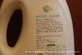 【產品】洗可麗See Clean環保洗衣精~洗起來乾淨清爽又愛地球:IMG_1068.jpg