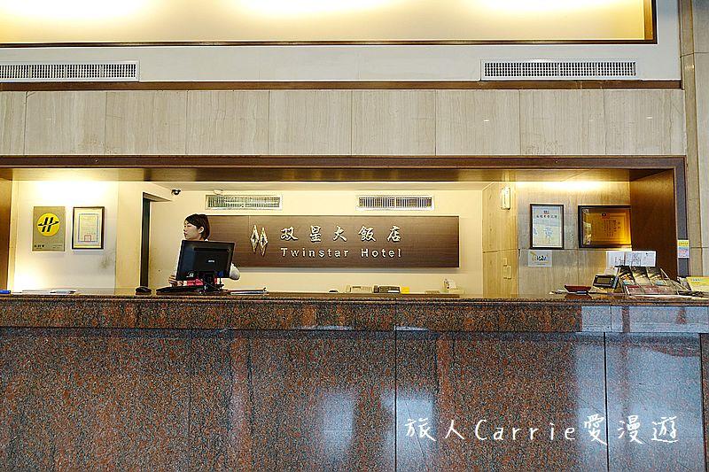 雙星大飯店【台中住宿】近新台中火車站低調典雅的實惠住宿‧逛大魯閣新時代及暢遊台中景點超方便: