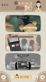 玩轉城市-即刻救緣大溪〜老地方新玩法,以超夯實境解謎遊戲將大溪景點美食一網打盡,玩好吃飽!密室逃脫風:12DSC07208 (5).jpg