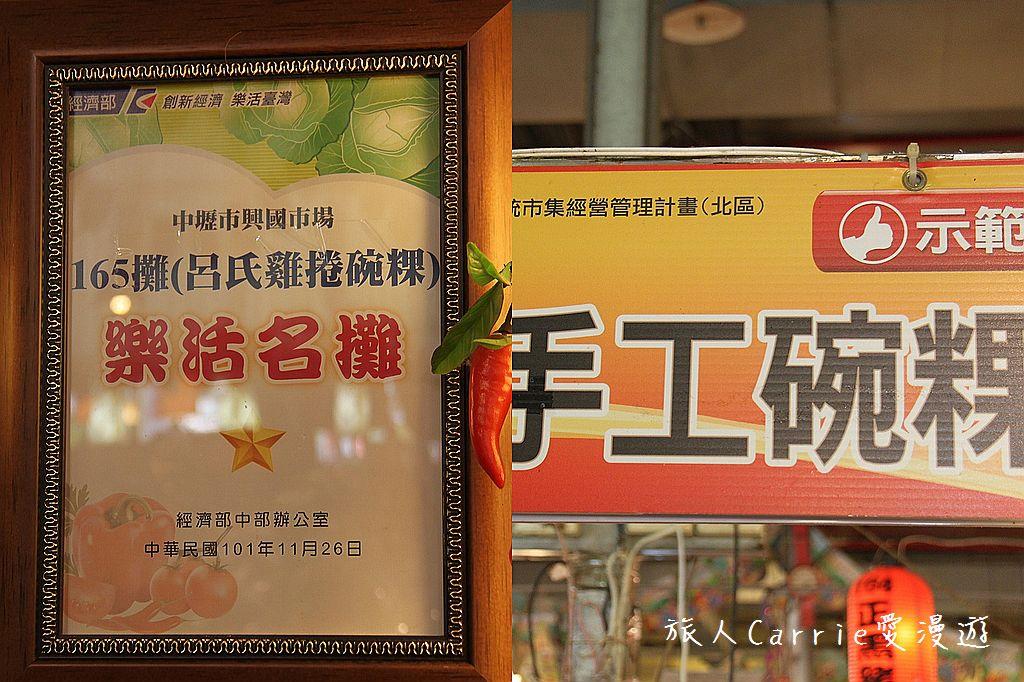 【桃園中壢】興國市場~兼具傳統和大賣場優點‧生鮮可刷卡的四星級市場:IMG_7590-1.jpg