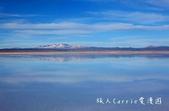 【玻利維亞旅遊】烏尤尼鹽沼 Uyuni「天空之鏡」Oasis Bolivia日落星空找水團~趣味影片:DSC09409.jpg