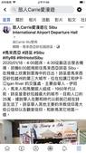 Wi-Go汶萊行動上網:Wi-Go汶萊上網、馬來西亞上網使用分享‧出國WIFI機推薦!【東南亞出國上:13IMG_4407.jpg