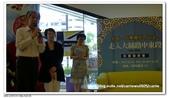 林婉美老夫子姐姐《走入大絲路中東段:以、巴、約、黎、敘五國19個世界遺產紀行》新書發表會:P1230408.jpg