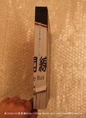 【相片書】myDesign雲端印刷網﹝蝴蝶相片書﹞~漂亮便宜又容易上手的相片書 :IMG_6539.jpg