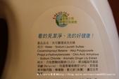 【產品】洗可麗See Clean環保洗衣精~洗起來乾淨清爽又愛地球:IMG_1070.jpg