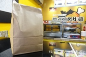 科科克德式燻烤炸雞~烤雞+炸雞雙重美味同時品嚐!比傳統炸雞多六道工法的全台原創排隊好店!【新北新店美:DSC03216.jpg