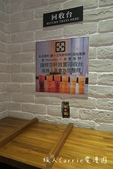 【台北中山】Sharetea品牌旗艦店~精緻手搖杯‧朵塔燒鬆餅‧跟著茶飲環遊世界:IMG_7669.jpg