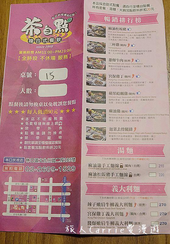 宏村:DSC05672.jpg