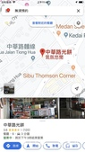 Wi-Go汶萊行動上網:Wi-Go汶萊上網、馬來西亞上網使用分享‧出國WIFI機推薦!【東南亞出國上:16IMG_4519.jpg