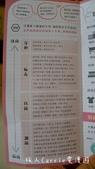 【產品】萊思Li-ZEY Comfosy 除菌宣言-愛寶貝抗菌噴霧系列~日本製居家健康好物:P1620338.jpg