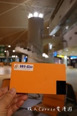 Wi-Go汶萊行動上網:Wi-Go汶萊上網、馬來西亞上網使用分享‧出國WIFI機推薦!【東南亞出國上:08DSC00423.jpg