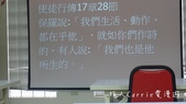 【導覽】中華基督教長老教會台北信友堂嗎哪團契第10组:由Carrie導覽大稻程:P1560732.jpg