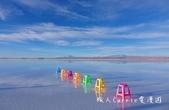 【玻利維亞旅遊】烏尤尼鹽沼 Uyuni「天空之鏡」Oasis Bolivia日落星空找水團~趣味影片:DSC09416.jpg