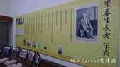 【導覽】中華基督教長老教會台北信友堂嗎哪團契第10组:由Carrie導覽大稻程:P1560791.jpg