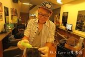 【台北萬華】魔髮~西門捷運站優質髮廊‧染髮+護髮 輕盈髮色亮麗一夏:IMG_8039.jpg