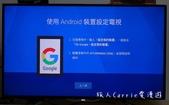喬帝Android TV 彩虹奇機ATV495 數位電視盒〜客廳變成電影院-娛樂中心‧看聽到飽/唱到:24DSC09471.jpg