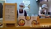 【台北大安】一府三味~道地台南風味的鍋燒意麵、海鮮泡飯專賣店:P1550692.jpg