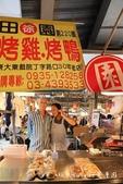 【桃園中壢】興國市場~兼具傳統和大賣場優點‧生鮮可刷卡的四星級市場:IMG_7358-1.jpg