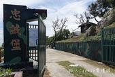 【馬祖住宿】55據點青年旅館(No.55 Hostel)~來去馬祖住碉堡‧無敵海景賞藍眼淚最佳處‧軍: