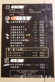 大初 SHABU SHABU涮涮鍋~50oz巨無霸肉品雙人餐大挑戰!國父紀念館捷運站頂級大份量肉食者:DSC05069.jpg