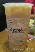 【台北中山】Sharetea品牌旗艦店~精緻手搖杯‧朵塔燒鬆餅‧跟著茶飲環遊世界:IMG_7726.jpg
