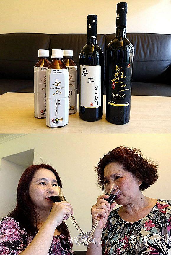 【紅酒&烏龍茶】無二洋蔥紅酒&無山台灣有機烏龍茶~融合恆春半島紫洋蔥與天然純釀造紅葡萄酒‧純淨回甘的: