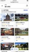 Wi-Go汶萊行動上網:Wi-Go汶萊上網、馬來西亞上網使用分享‧出國WIFI機推薦!【東南亞出國上:16IMG_4394.jpg