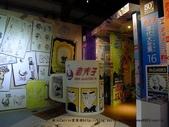 【展覽】老夫子50時空叮叮車~到台北松山文創園區搭乘叮叮車穿越時光隧道進入漫畫場景:61P1350650.jpg