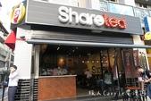 【台北中山】Sharetea品牌旗艦店~精緻手搖杯‧朵塔燒鬆餅‧跟著茶飲環遊世界:IMG_7642.jpg