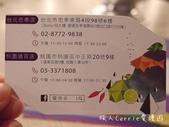 【台北大安】饗泰多Siam More泰式餐廳~台北東區泰式料理酸辣夠味‧超厚月亮蝦餅:IMGP4939.jpg