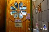 花蓮中山330民宿〜親子溜滑梯主題民宿‧私人室內遊樂場安全乾淨‧東大門夜市+太平洋燈會+周邊美食‧近:04DSC07268.jpg