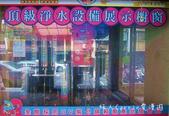 【新北新莊】幸福水屋‧新莊雙鳳旗艦館~全國連鎖24小時自助加水站‧專利設備齊全花費少少輕鬆喝好水:IMG_0437.jpg