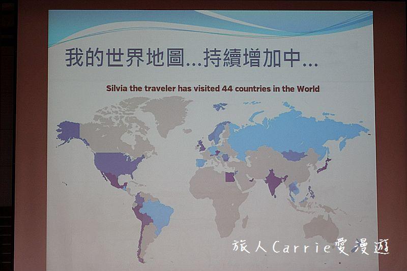 第二屆【十人十色】旅遊分享會~12位專家分享旅人精神X旅行風格‧旅行,就是生活 To travel :