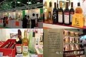 2014ITF台北國際旅展 全台12酒莊攤位~一起來暢飲美酒,乾杯! :01.jpg