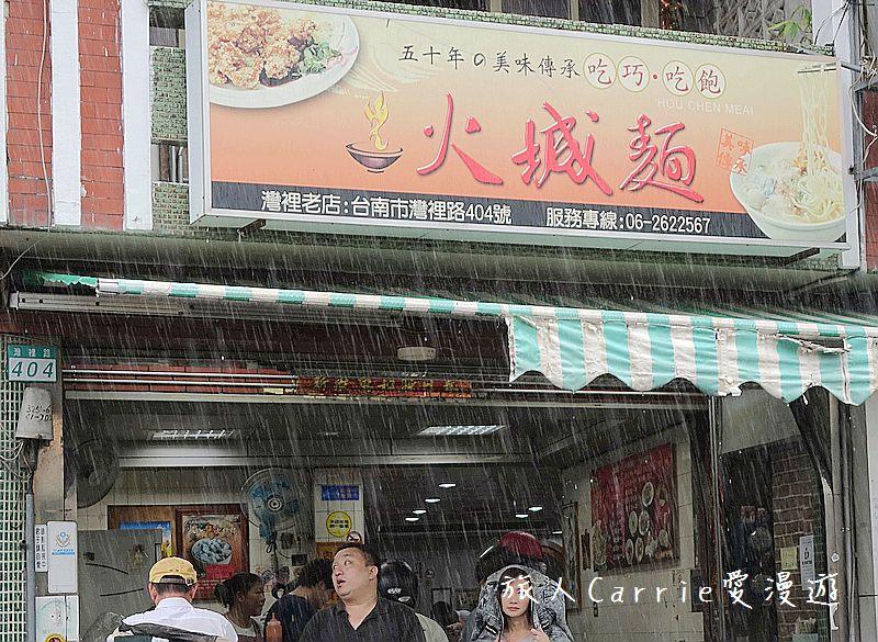 【台南旅遊】喜事集+灣裡黃金商圈+黃金海岸一日遊~百年海濱老聚落‧喜樹社區銀髮族文創‧台南南區美食吃: