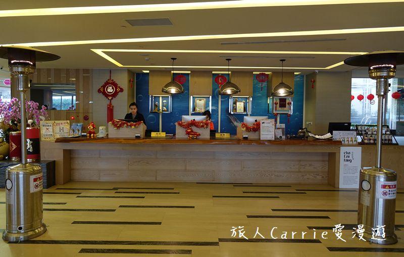 薆悅酒店野柳渡假館:DSC01695.jpg