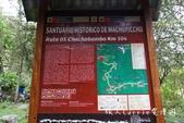印加古道2天1夜‧Llama Path馬丘比丘私人嚮導團~挑戰連續8小時Inca Trail高強度健:05DSC05544.jpg